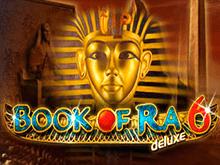 Игровой автомат Книга Ра 6 Делюкс