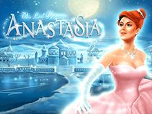 Слот Пропавшая Принцесса Анастасия