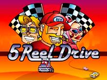 Игровой аппарат 5 Reel Drive