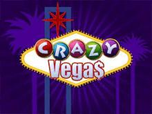 Игровой аппарат Crazy Vegas