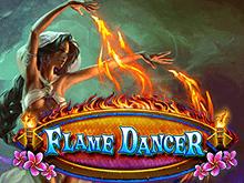 Игровой аппарат Танцор С Огнем