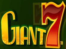 Игровой аппарат Giant 7