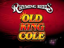 Игровой аппарат Старый Король Коул
